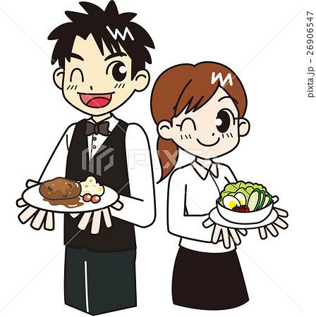 レストラン スタッフのイラスト素材 26906547 Pixta