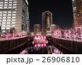 目黒川 イルミネーション ライトアップの写真 26906810