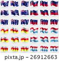 クック諸島 リヒテンシュタイン カントリーのイラスト 26912663