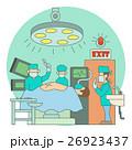 手術 病院 ベクトルのイラスト 26923437