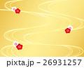 紅白梅 流水 金茶グラデーション 26931257