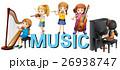 子供 音楽 楽器のイラスト 26938747