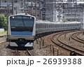 E233系 京浜東北線 電車の写真 26939388