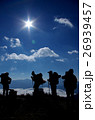 太陽 日 お日様の写真 26939457