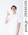 男性 看護師 医療スタッフの写真 26940100