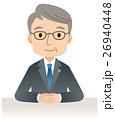 税理士 弁護士 男性のイラスト 26940448