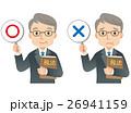 回答 税理士 弁護士のイラスト 26941159