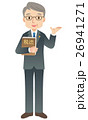 税理士 弁護士 男性のイラスト 26941271