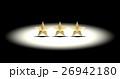 三つ星, 3スター 26942180
