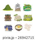 香川 名物 ベクターのイラスト 26942715