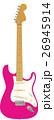 ギターのイラスト 26945914