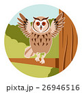 Happy Owl on the Tree flat background 26946516