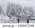 冬の只見線 26947296