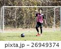 サッカー少年 26949374