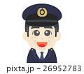お巡りさん01 26952783