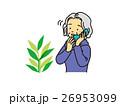固定電話とおばあさん 26953099