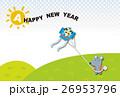 年賀状 はがきテンプレート 凧揚げのイラスト 26953796