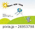 年賀状 はがきテンプレート 凧揚げのイラスト 26953798