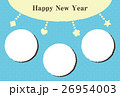 【年賀状】ジュエリー風フォトフレーム 26954003