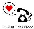 愛のメッセージ 26954222