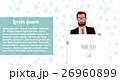 ベクタ ベクター ベクトルのイラスト 26960899