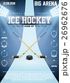 Poster Template of Ice Hockey Games 26962676