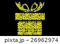 プレゼント 柄 BOXのイラスト 26962974