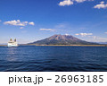 桜島 鹿児島県 26963185