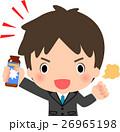 栄養ドリンク ビジネスマン ガッツポーズのイラスト 26965198
