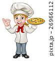 シェフ ピザ ピッツァのイラスト 26966112