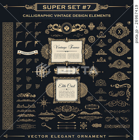 Calligraphic vintage elements. Vector baroque set 26967419