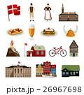 デンマーク セット 組み合わせのイラスト 26967698