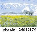早春の比良山 26969376