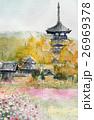 法起寺 世界遺産 秋桜 秋 紅葉 日本の家 民家 故郷 ふるさと レトロ 紅葉 26969378