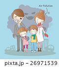 大気汚染 空気汚染 子のイラスト 26971539