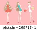 服 服装 衣服のイラスト 26971541