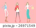 服 服装 衣服のイラスト 26971549