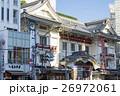 東京歌舞伎座 26972061
