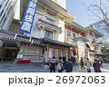 東京歌舞伎座 26972063