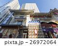東京歌舞伎座 26972064