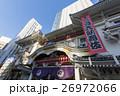 東京歌舞伎座 26972066