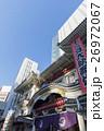東京歌舞伎座 26972067