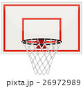 Basketball hoop with net 26972989