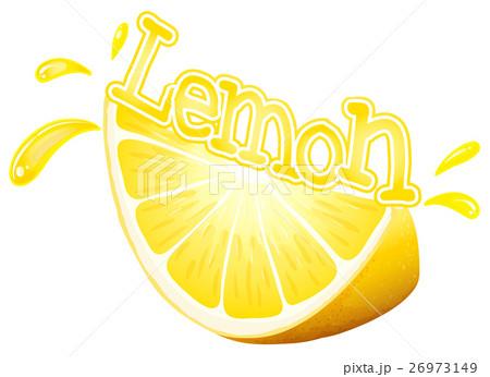 font design for word lemon with slice of lemonのイラスト素材