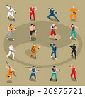 Martial Arts Isometric People Set 26975721