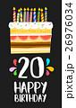 お誕生日 バースデー 誕生日のイラスト 26976034
