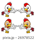 Chicken is taking gestures of Double pistols. 26978522