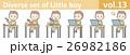 ベクター セット バリエーションのイラスト 26982186