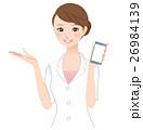 美容 女性 スマホのイラスト 26984139