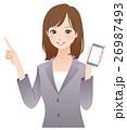 女性 ビジネスウーマン スマホのイラスト 26987493